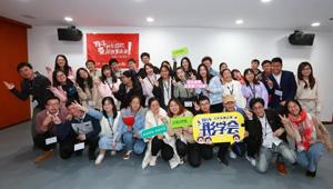 2019彤学会北京站圆满举行 ——挑战全新青年热血法则
